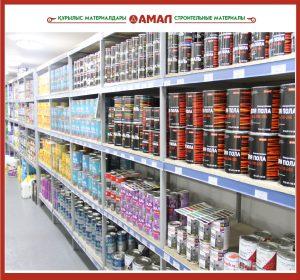 """Строительный магазин """"Амал"""" эмали"""