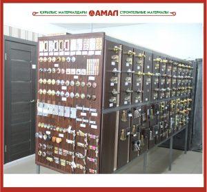 """Строительный магазин """"Амал"""" дверные замки"""